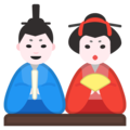 Japanese Dolls on Google Android 10.0