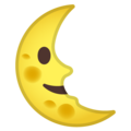 Last Quarter Moon Face on Google Android 10.0