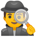 Man Detective on Google Android 10.0