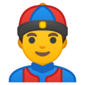 Man With Skullcap on Google Android 10.0