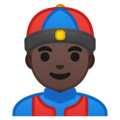 Person With Skullcap: Dark Skin Tone on Google Android 10.0