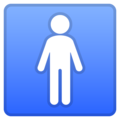 Men's Room on Google Android 10.0