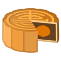 Moon Cake on Google Android 10.0