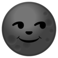 New Moon Face on Google Android 10.0