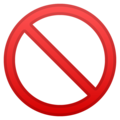 Prohibited on Google Android 10.0