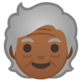 Older Person: Medium-Dark Skin Tone on Google Android 10.0