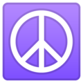 Peace Symbol on Google Android 10.0