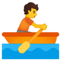 Person Rowing Boat on Google Android 10.0