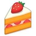 Shortcake on Google Android 10.0