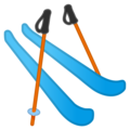 Skis on Google Android 10.0