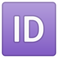 ID Button on Google Android 10.0