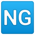 NG Button on Google Android 10.0