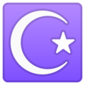 Star and Crescent on Google Android 10.0