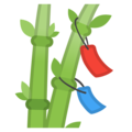 Tanabata Tree on Google Android 10.0