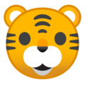 Tiger Face on Google Android 10.0