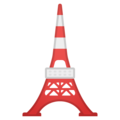 Tokyo Tower on Google Android 10.0