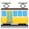Tram Car on Google Android 10.0