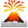 Volcano on Google Android 10.0