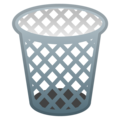 Wastebasket on Google Android 10.0
