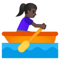 Woman Rowing Boat: Dark Skin Tone on Google Android 10.0