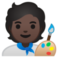 Artist: Dark Skin Tone on Google Android 10.0 March 2020 Feature Drop