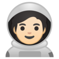 Astronaut: Light Skin Tone on Google Android 10.0 March 2020 Feature Drop