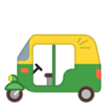 Auto Rickshaw on Google Android 10.0 March 2020 Feature Drop