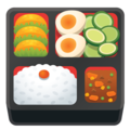 Bento Box on Google Android 10.0 March 2020 Feature Drop