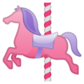 Carousel Horse on Google Android 10.0 March 2020 Feature Drop