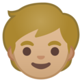 Child: Medium-Light Skin Tone on Google Android 10.0 March 2020 Feature Drop