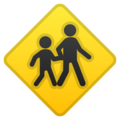 Children Crossing on Google Android 10.0 March 2020 Feature Drop