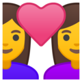 Couple with Heart: Woman, Woman on Google Android 10.0 March 2020 Feature Drop