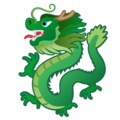 Dragon on Google Android 10.0 March 2020 Feature Drop