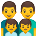 Family: Man, Man, Boy, Boy on Google Android 10.0 March 2020 Feature Drop