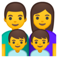 Family: Man, Woman, Boy, Boy on Google Android 10.0 March 2020 Feature Drop