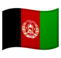 Flag: Afghanistan on Google Android 10.0 March 2020 Feature Drop