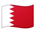 Flag: Bahrain on Google Android 10.0 March 2020 Feature Drop