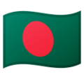 Flag: Bangladesh on Google Android 10.0 March 2020 Feature Drop