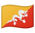 Flag: Bhutan on Google Android 10.0 March 2020 Feature Drop