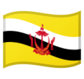 Flag: Brunei on Google Android 10.0 March 2020 Feature Drop