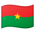 Flag: Burkina Faso on Google Android 10.0 March 2020 Feature Drop