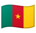 Flag: Cameroon on Google Android 10.0 March 2020 Feature Drop