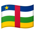 Flag: Central African Republic on Google Android 10.0 March 2020 Feature Drop
