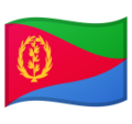 Flag: Eritrea on Google Android 10.0 March 2020 Feature Drop