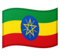 Flag: Ethiopia on Google Android 10.0 March 2020 Feature Drop