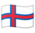Flag: Faroe Islands on Google Android 10.0 March 2020 Feature Drop