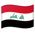 Flag: Iraq on Google Android 10.0 March 2020 Feature Drop