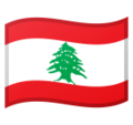 Flag: Lebanon on Google Android 10.0 March 2020 Feature Drop