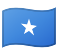 Flag: Somalia on Google Android 10.0 March 2020 Feature Drop