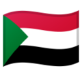 Flag: Sudan on Google Android 10.0 March 2020 Feature Drop